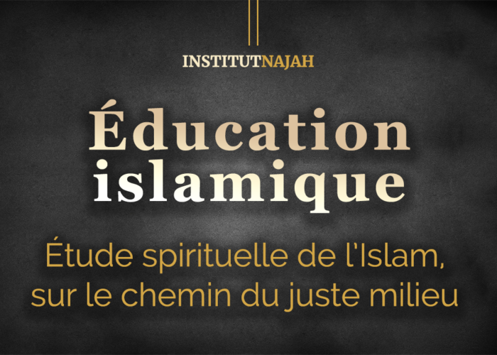 Education-Islamique
