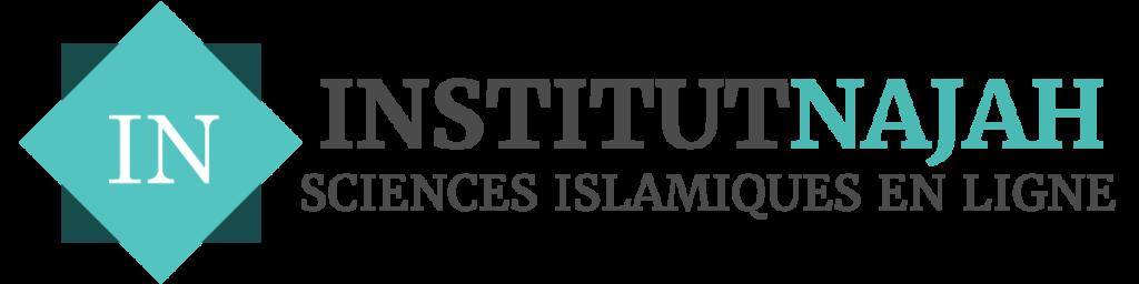 Logo Institut Najah