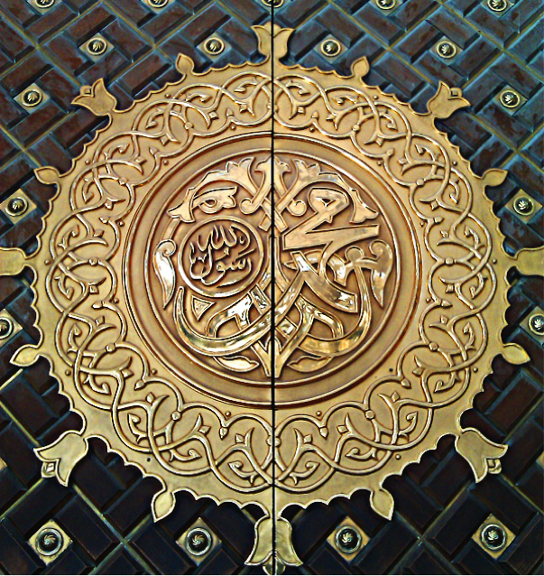 Mohamed sws