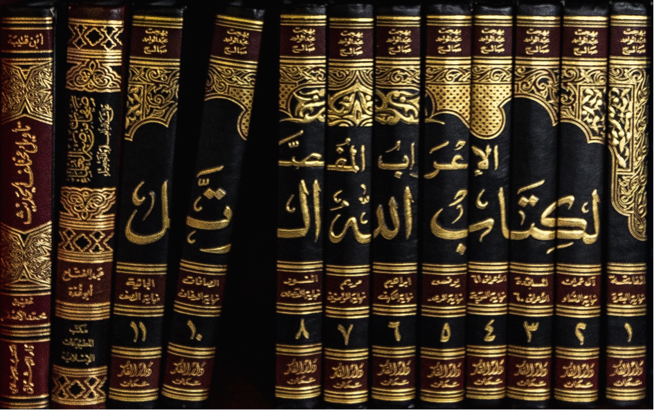livres arabes