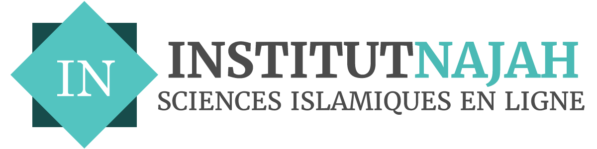 Logo IN - Horizontal